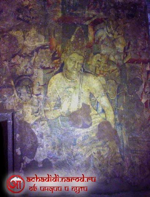 Аджанта, пещерные храмы, Аволокитешвара